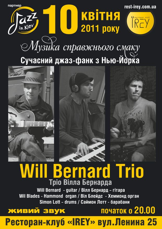 Will Bernard trio (США)